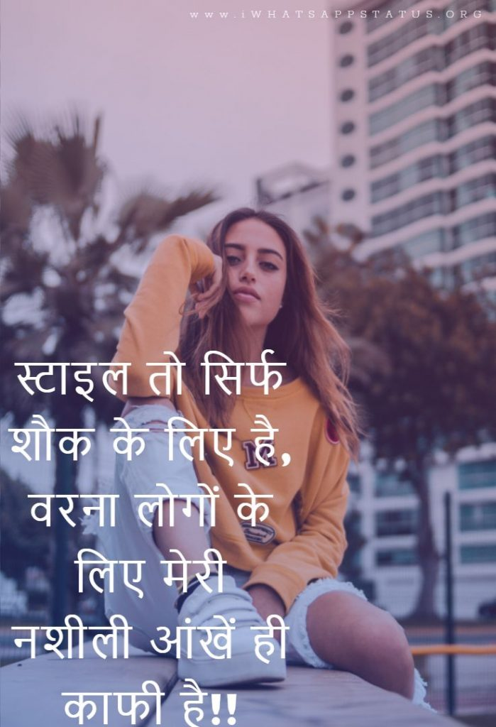 Girl attitude image in hindi