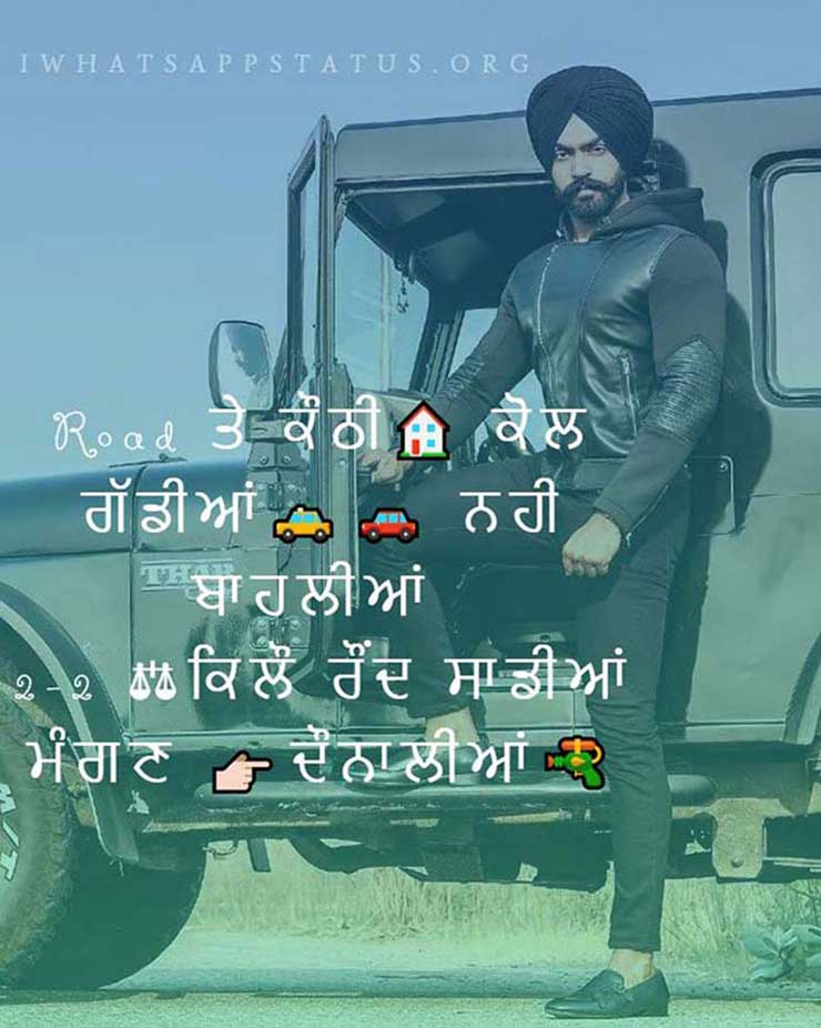 attitude status for boys in punjabi