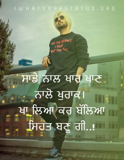 punjabi attitude status for boys