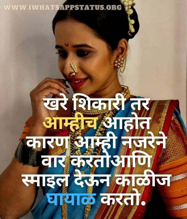 marathi attitude status for girls