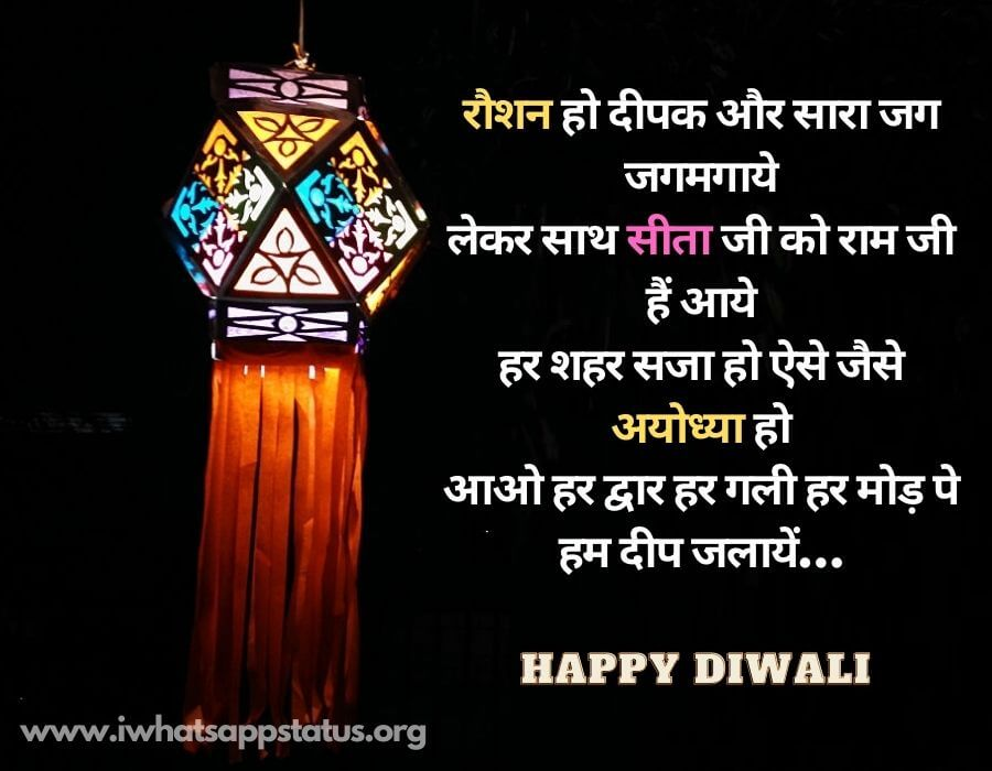 diwali whatsapp status video download