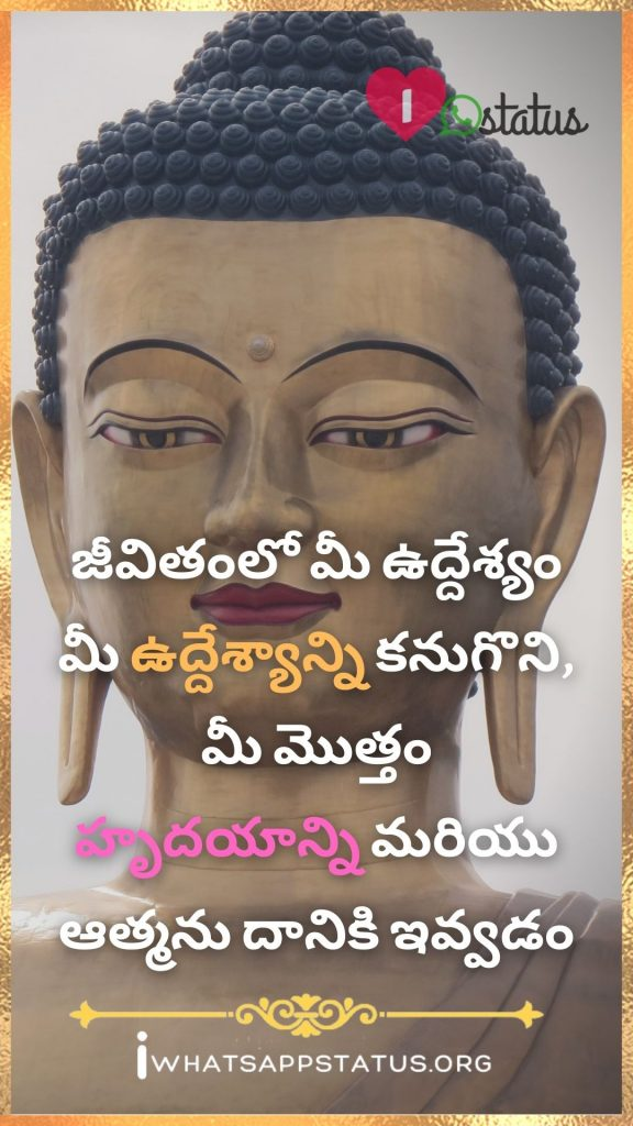 Best Buddha Quotes In Telugu Text